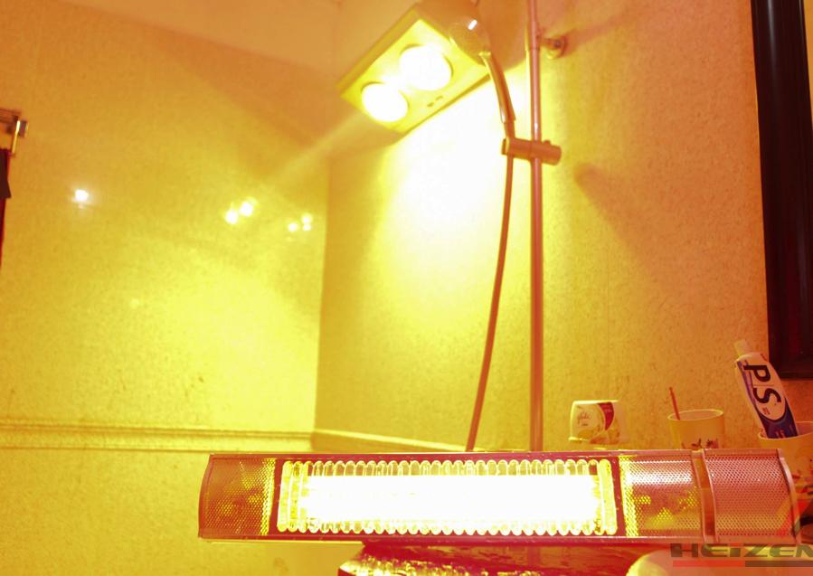 Đèn sưởi ấm nhà tắm